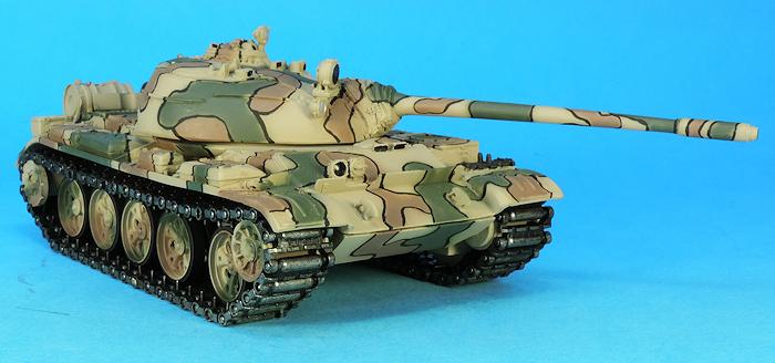 miniature militaire haut de gamme